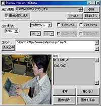 窓 の 杜 pdf を jpeg に 変換