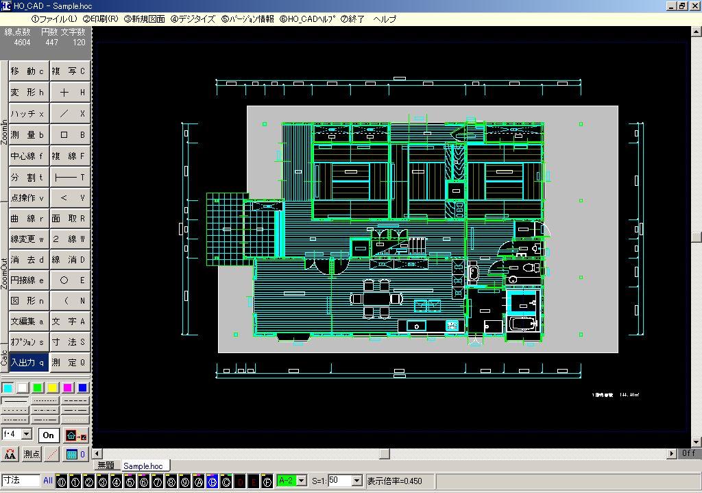 オンラインソフトのCADで図面を描いてみよう!