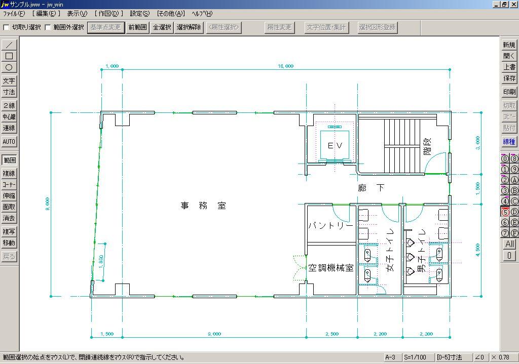 窓の杜 - 【特集】オンラインソフトのCADで図面を描いてみよう!