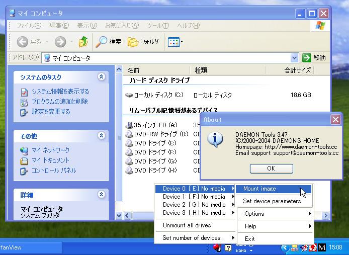 daemon tool 3 47
