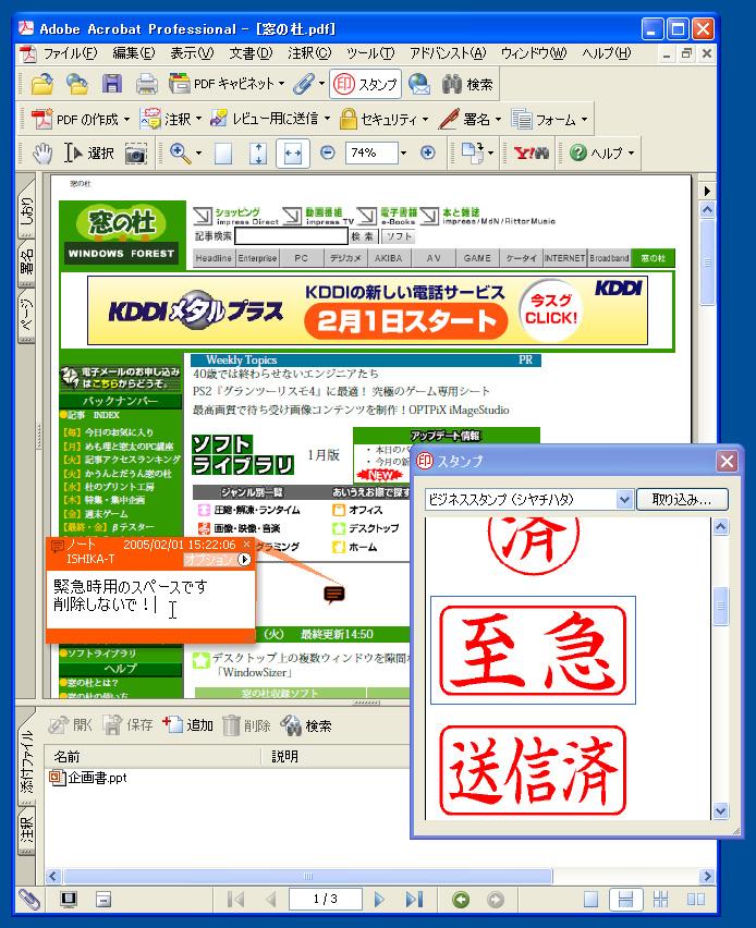 Adobe For Mac Free Download Full Version