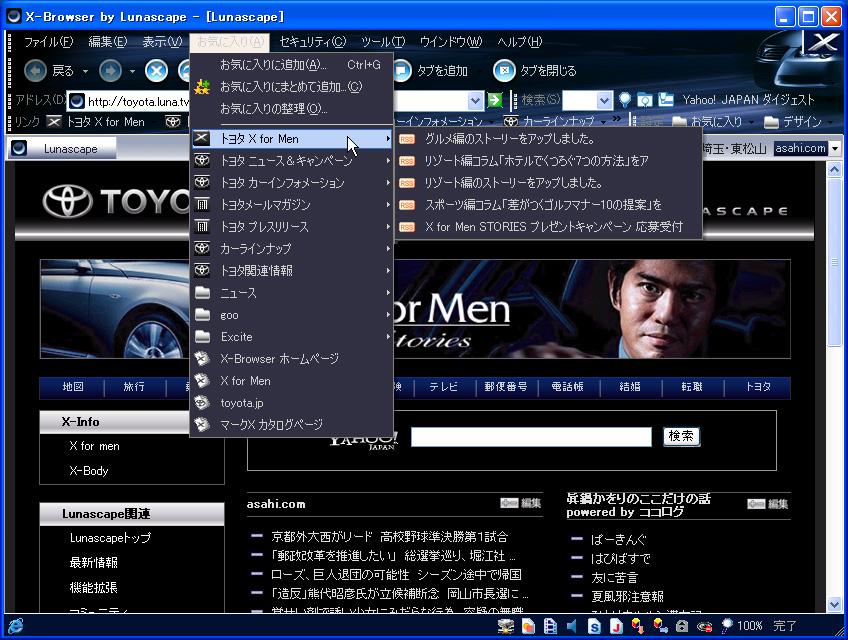 サブピクセル・メイリオ・明瞭な文字 [転載禁止]©2ch.netYouTube動画>35本 ->画像>259枚