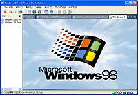 vmware workstation 11 ダウンロード