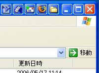 「Asroc=Launcher 2nd」v1.05