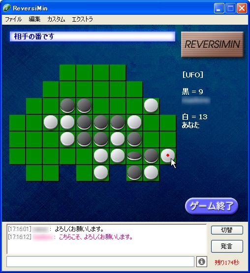 https://forest.watch.impress.co.jp/article/2006/08/30/reversimin_2r.jpg