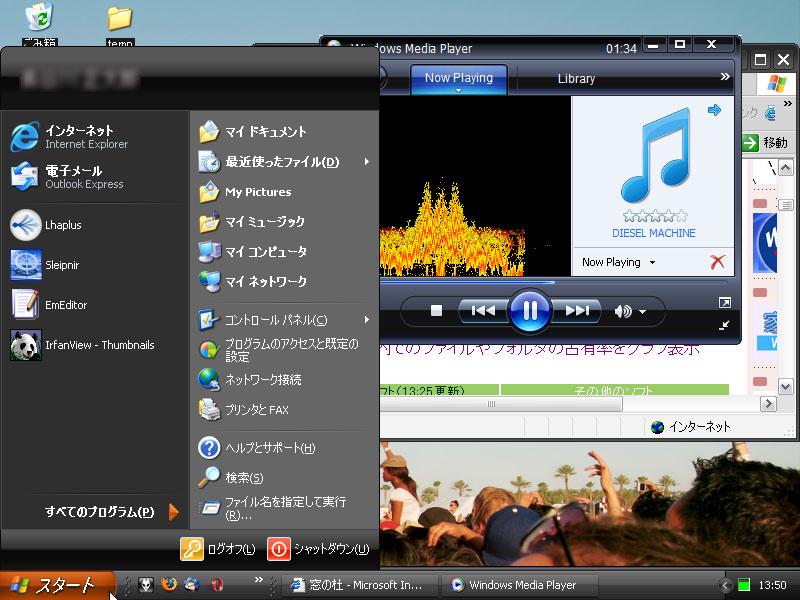 Zune desktop theme windows xp