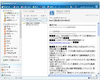 Windows Liveメールは無料ですか? -Windows7の …