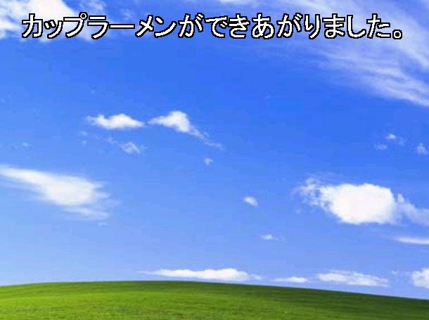 2ちゃんねるのスレッド - マップ : ニュース速報(VIP)