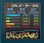 窓の杜 - 【記事リンク集】Windows Vistaガジェットカタログ