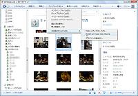 窓の杜 - 【NEWS】Windows Live...