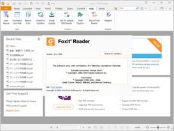 pdf 修正ソフト フリー