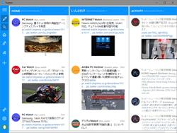 レビュー】マルチユーザー対応のマルチカラム型Twitterクライアント