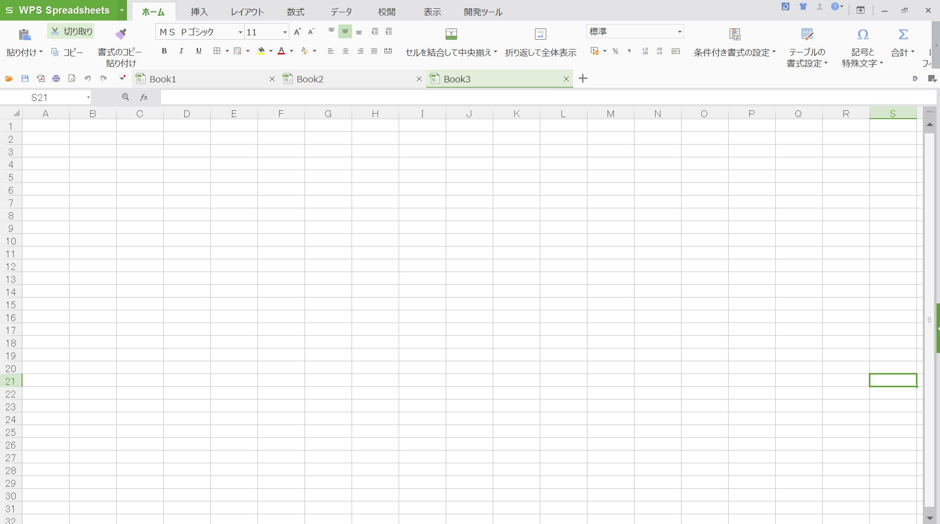 「WPS Spreadsheets」