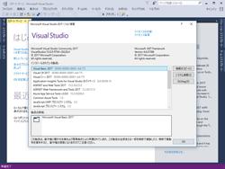 Microsoft、統合開発環境「Visual Studio 2017」を正式公開 - 窓の杜