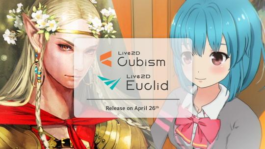 Live2D、イラストをそのままのタッチで動かす「Cubism 3