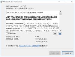 Visual Studioの各バージョンと開発できる .NET …