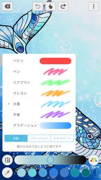 大人の塗り絵も楽しめる無料iphoneアプリメディバン ぬりえが公開