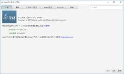 Oracle、「Java SE 9」および「Java EE 8」を発表 - 窓の杜