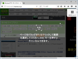 http://forest.watch.impress.co.jp/img/wf/docs/1083/445/image2_s.jpg