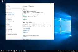 Microsoft、「Windows 10 Fall Creators Update」の一般提供を開始 「Windows 10 Fall Creators Update(バージョン 1709)」の配信が開始