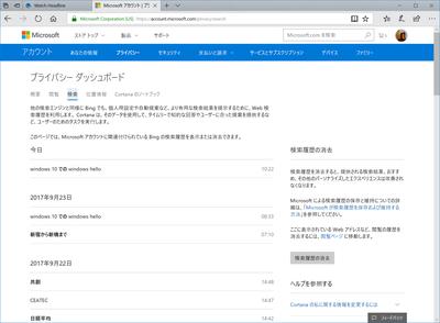 【Google Chrome】ウェブページをスマホに保存 ...