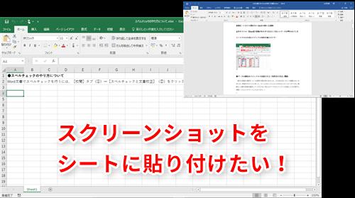 windows10 ハード コピー