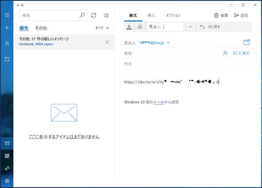 行方不明になりがちなダウンロードファイルや添付 …