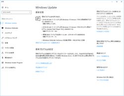 2018年1月のWindows Updateメモ (1/28更新) - ぼく …