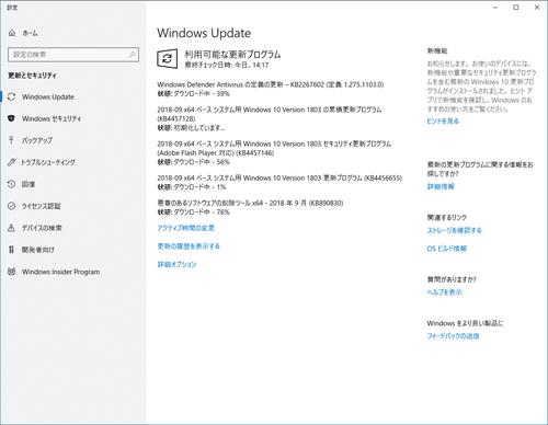 Microsoft、2018年7月のセキュリティ更新プログラ …