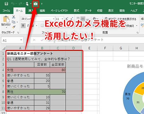 エクセル pdf 文字切れ