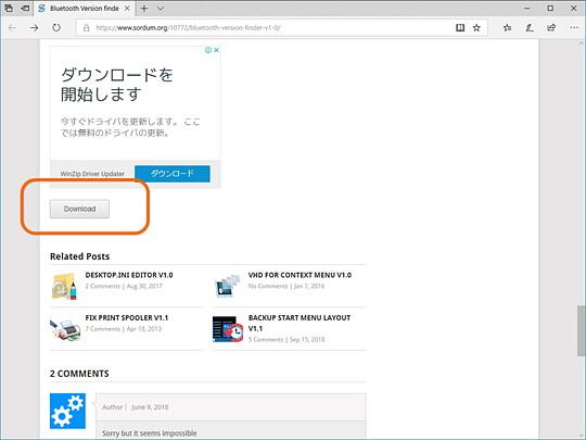 """762e0846ef """"Related Posts""""セクションの上にある[Download]ボタン(実体はリンク)をクリックすれば書庫ファイルをダウンロードできる"""