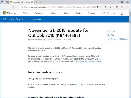 11月のパッチで64bit版 outlook 2010 が起動不能に microsoftが修正