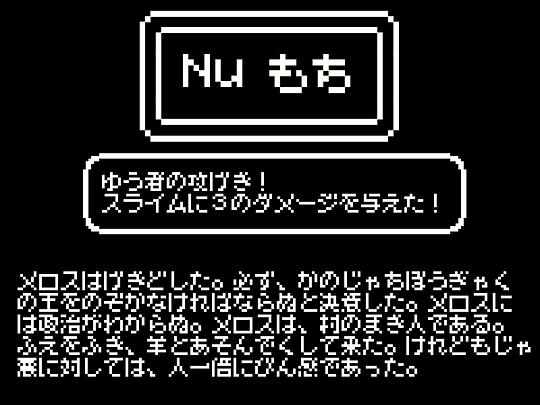 無料 ゲーム 漢字 ナンクロ