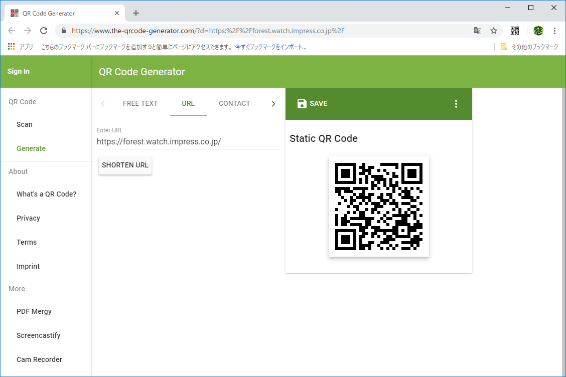 「The QR Code Extension」