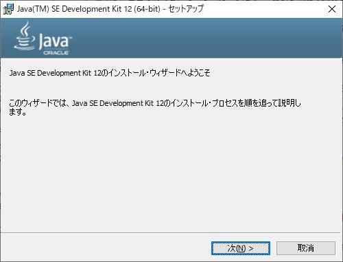 """Java 12」「JDK 12」が一般公開 ~""""switch""""式や新しいガベコレを"""