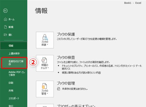 Excel 写真入り資料のサイズが大きすぎてメールできない エクセル