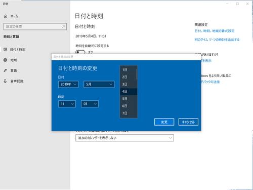 Firefox」でインストール済みアドオンが利用不能になる問題が