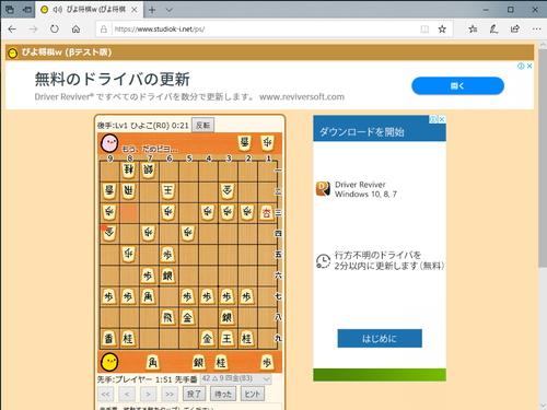 アプリ 将棋