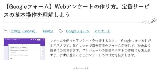 フォーム 作り方 google
