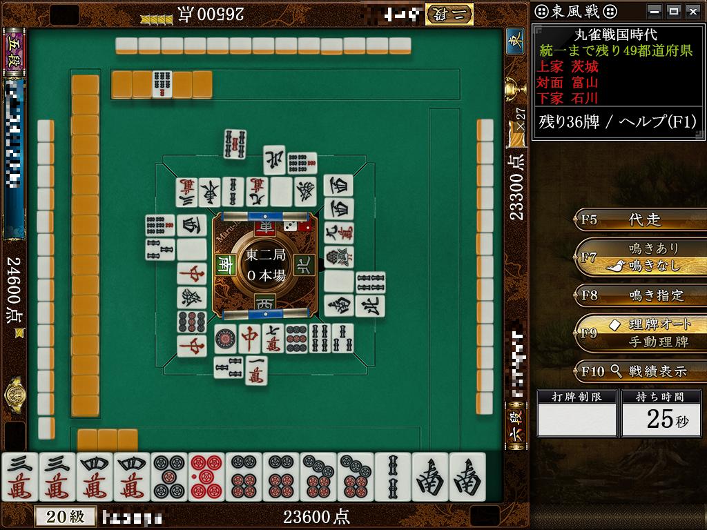 麻雀 ゲーム