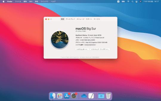 リリースされたばかりの「Big Sur」も対象 ~Appleが「macOS」「Safari ...