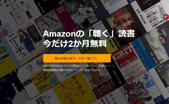 ブック オーディオ 英語オーディオブックの人気おすすめランキング10選 セレクト