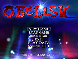 「The Tower of OBeLiSK」
