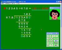 四則計算を筆算で行う「タテ書 ... : 算数の単位 : 算数