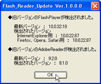 「Flash_Reader_Update」v1.0.0