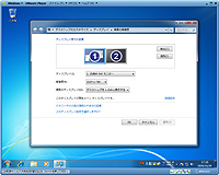 「VMware Workstation 12 Player」 がリリース!ダ …