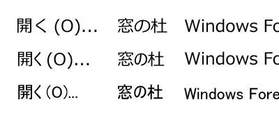 メイリオ ui ダウンロード mac
