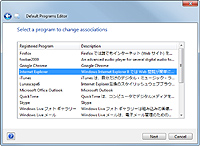 """Default Programs Settings""項目"