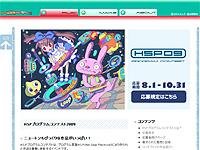 窓の杜NEWS(09/12/01 16:08)