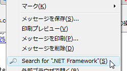 「Simple Search-For Extension」v0.6.100102